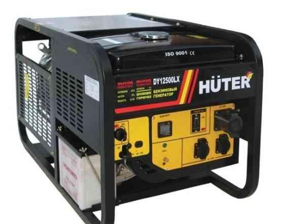 Электрогенератор huter DY12500LX новый