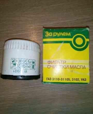 Фильтр 406