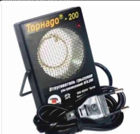 Ультразвуковой отпугиватель Торнадо-200