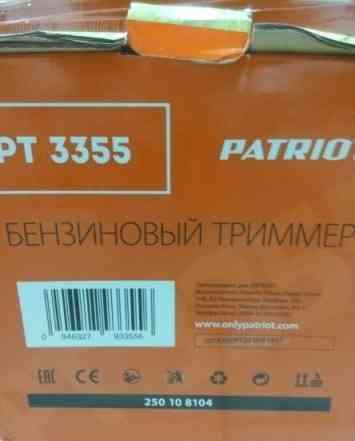 Бензотример Патриот 3355 империал