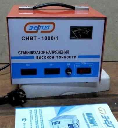 Стабилизатор напряжения энергия новый