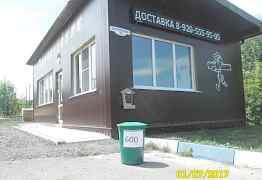 Мусорный контейнер 70л с крышкой