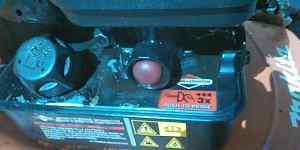 Газонокосилка бензиновая makita