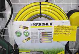 Набор karcher Barrel Irrigation Set для полива