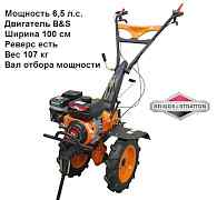 Мотоблок бензиновый RedVerg Волгарь-3бс (6.5лс BS