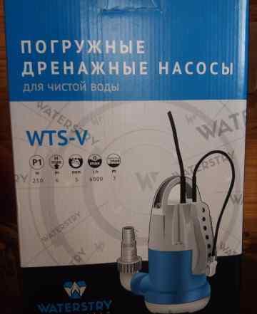 Дренажный насос waterstry WTS-V и WTS-N