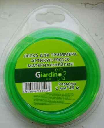 Леска для триммера Giardin Клаб 2 мм *15 м, нейлон