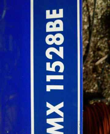 Снегоуборщик MasterYard MX11528BE