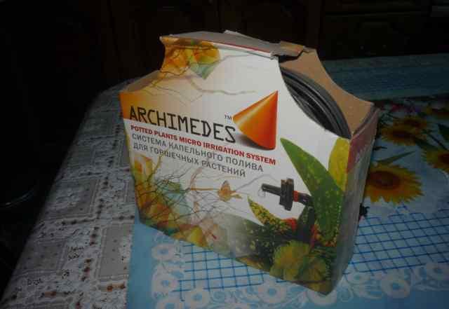 Продам систему капельного полива Архимедес
