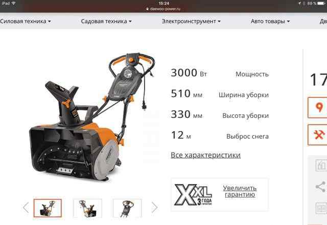 Снегоуборщик дэу dast 3000E