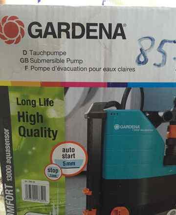 Дренажный насос gardena