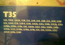 Головка триммерная t25 t35 Husqvarna