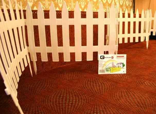 Заборчик садовый декоративный 3 метра
