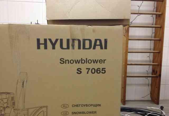 Продам новый в упаковке Снегоуборщик Хэндай S7065