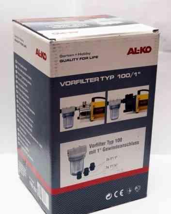Фильтр для предварительной очистки AL-KO Vorfilter