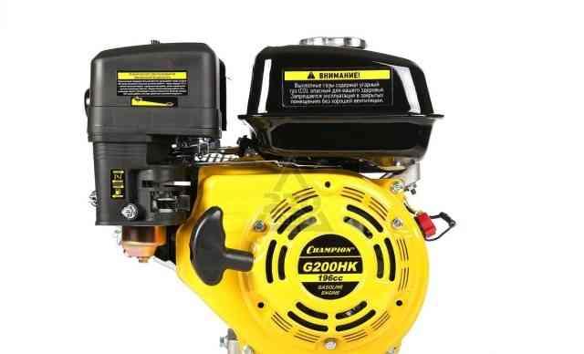 Двигатель champion G200HK для садовой техники. Нов