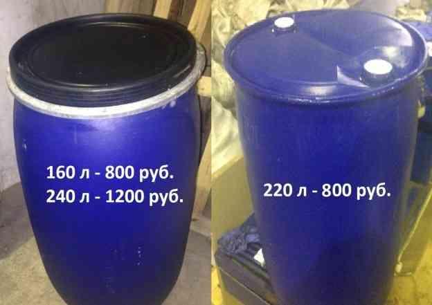 Продам бочки пластиковые 160.220 и 240л Зеленоград