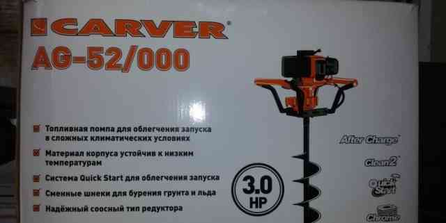 Мотобур carver AG-52/000