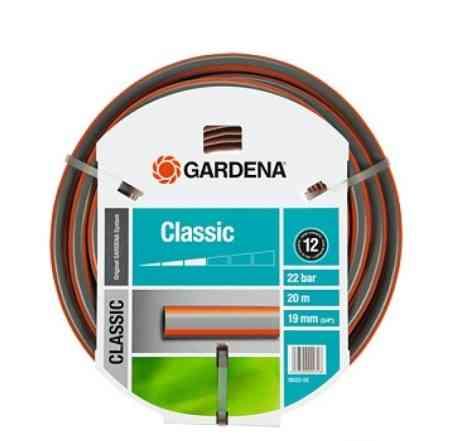 Шланг gardena Классик 18022-20 (20 метров)