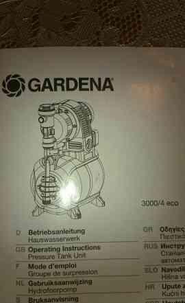 Gardena 3000 / 4 eco