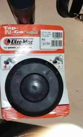 Головка для триммера Oleo-Mac tap-N-Go