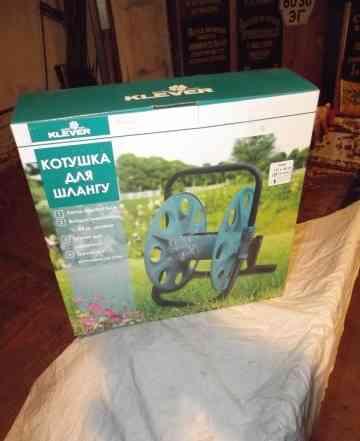 Катушка для шланга сад-огород новая