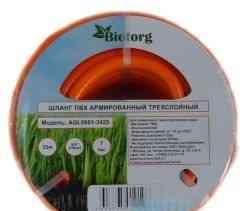 Шланг поливочный Biotorg AGL0601-3425