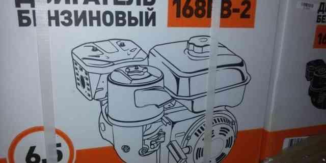 Двигатель бензиновый для мотоблока