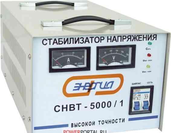 Стабилизатор напряжения свнт -5000 квт