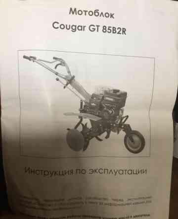 Продам мотоблок Кугар GT 85b2r