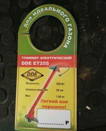 Триммер DDE ET255