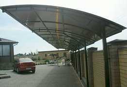 Арочный навес из сотового поликарбоната