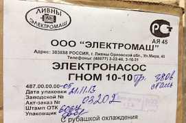 Электронасос гном 10-10 Тр