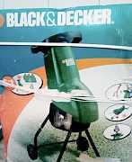 Измельчитель блэк,блак Decker 1800 Вт (новый)