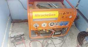 Продаю газовый электрогенератор
