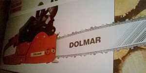 Бензопила PS 400 новая Dolmar