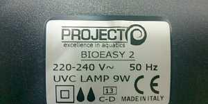 Новый фильтр для пруда BioEasy UV2