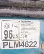 Газонокосилка Makita plm 4622