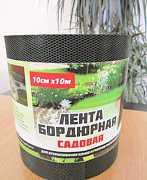 Лента садовая бордюрная полимерная
