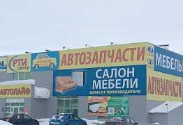 """Парник """"Антикризисный"""", автолайф"""