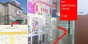 """Парник """"Вырастайка"""" 4 м. с гарантией, магазин"""