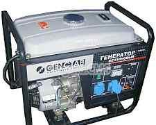 Бензиновый генератор GSG 2500