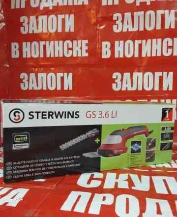 Ножницы аккумуляторные sterwins GS LI 3.6