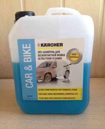 Активная пена Karcher для бесконтактной мойки