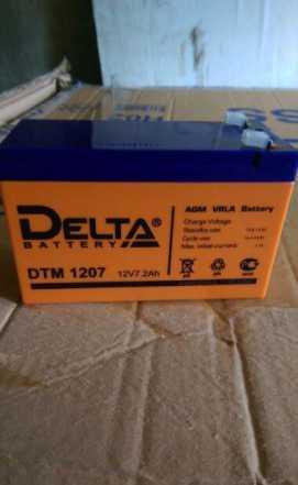 Продам аккумуляторы дельта