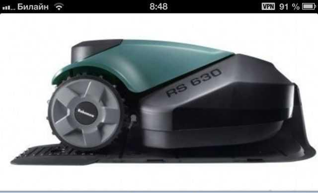 Робот газонокосилка Robomow RS630 в коробке, гар-я