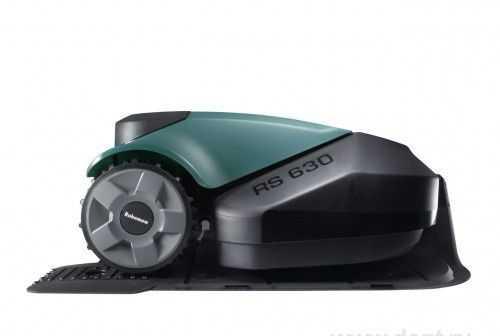 Робот газонокосилка Robomow RS630 (PRD6000A)