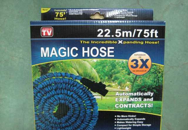 Шланг мэджик-hose 22.5 м, 30 м, 45 м
