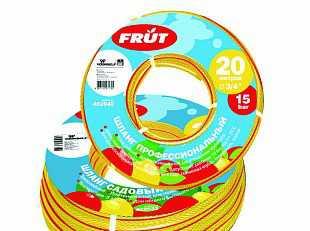 Шланг садовый frut 1/2 20 м желто-красный
