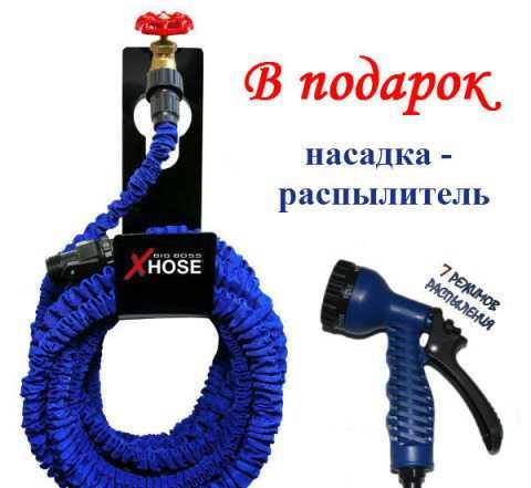 Шланг для полива Xhose (Икс-Хоз) 60 метров